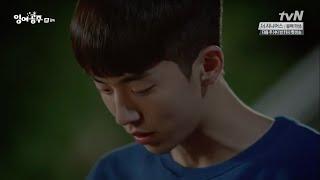 getlinkyoutube.com-tvN 잉여공주 남주혁 분량 편집본