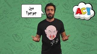 ستاندب عالسريع: نوماً هنيئاً لأطفالكم مع نديم المصري