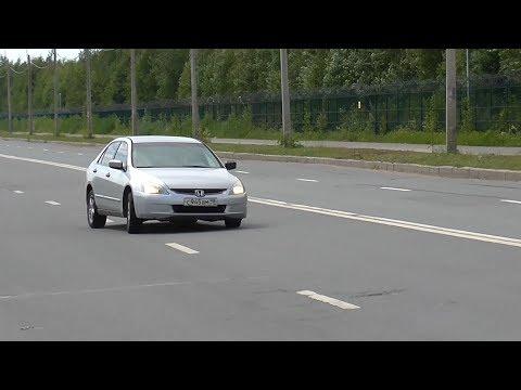 Автообзор. Это какая-то неправильная Honda Accord.