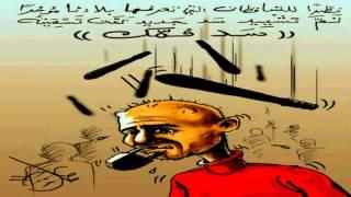 getlinkyoutube.com-Mouad L7a9ed - Klab Dawla / معاد الحاقد - كلاب الدولة