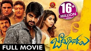 getlinkyoutube.com-Jadoogadu Telugu Full Movie - Naga Shourya, Sonarika Bhadoria