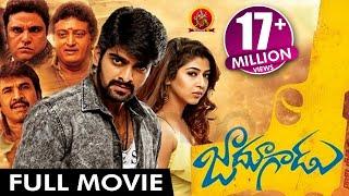 Jadoogadu Telugu Full Movie - Naga Shourya, Sonarika Bhadoria
