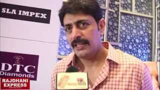 Priyanshu Chatterjee s Exclusive Interview - Rajdhani Express Movie