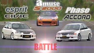 getlinkyoutube.com-[ENG CC] 2L VTEC battle - Esprit Civic EK9, Amuse S2000, Phase Accord Ebisu HV58