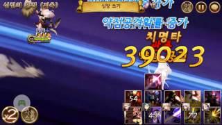 getlinkyoutube.com-Seven Knights Daily dungeon hell mode (fire ele).