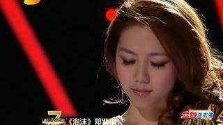 getlinkyoutube.com-[Vietsub] Tôi là ca sĩ | I'm a singer | Season 2 - 2014 | Tập 1