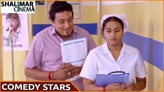 Comedy Stars    Telugu Comedy Scenes Back To Back    Episode 150    Shalimarcinema