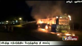 Private bus torched by mob at Puducherry
