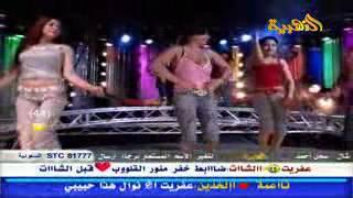 getlinkyoutube.com-رقص بنات عراقيات وسوريات على قناة الذهبيه
