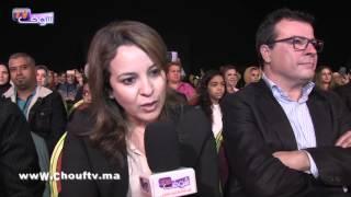 getlinkyoutube.com-بالفيديو..  هذا ما قالته الوزيرة شرفات أفيلال بمناسبة اليوم الوطني للمرأة