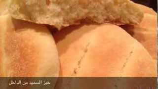 getlinkyoutube.com-خبز السميد