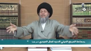 getlinkyoutube.com-هل الإمامة الشيعية بديل عن التوحيد أم طريق إلى التوحيد؟