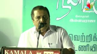 Sivakumar explains what is nila choru | Chithirayil Nila Choru movie Audio Launch function video