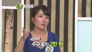 getlinkyoutube.com-탈북 미녀들의 남한 돈월드, 남한 은행 직원들은 사기꾼?_채널A_이만갑 63회