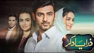 Zara Yaad Kar Episode 17 Drama 5 July 2016 width=