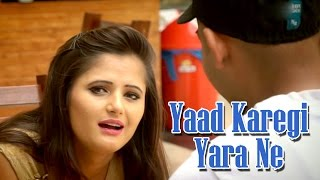 getlinkyoutube.com-Yaad Karegi Yara Ne || Most Popular Haryanvi Song || Anjali Raghav Song || हरयाणवी डिजिटल