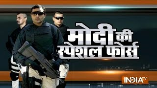 getlinkyoutube.com-Watch: Narendra Modi's Special Security Force