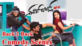 getlinkyoutube.com-Ee Rojullo Movie Back 2 Back Comedy Scenes..