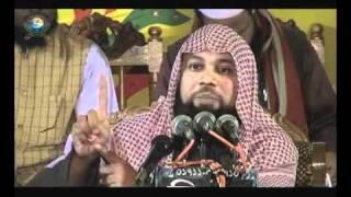 getlinkyoutube.com-Hazrat Mawlana Bodrul Alom Hamidi | Boruna