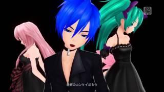 getlinkyoutube.com-ACUTE Miku x Kaito x Luka