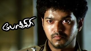 Pokkiri full movie Fight Scenes | Pokkiri | vijay movie fight scenes | Kollywood best fight scenes