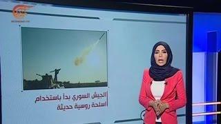 getlinkyoutube.com-الجيش السوري بدأ باستخدام أسلحة روسيةحديثة