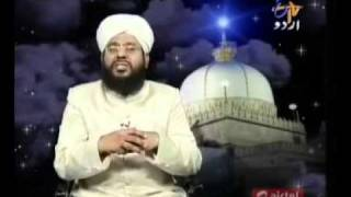 getlinkyoutube.com-Seerat-e-Khawaja Ghareeb nawaz by Mufti Ziauddin Naqshbandi sahab (2-3)