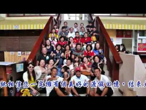 2012.02.09 帛琉春季旅遊-R2