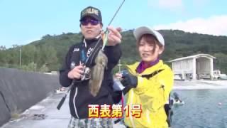 getlinkyoutube.com-山田ヒロヒト✕秋丸美帆in西表島 またしてもみっぴ、でかイカ捕獲!?