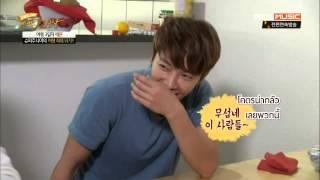 getlinkyoutube.com-[ซับไทย] One Fine Day cut - อึนฮยอกคนที่ไม่รู้ว่าทงเฮต้องกลับเกาหลีก่อน