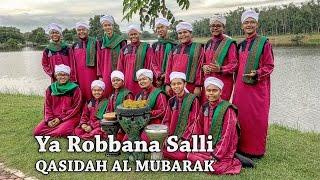 getlinkyoutube.com-Ya Robbana Salli - Qasidah Al Mubarak