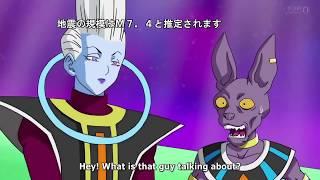getlinkyoutube.com-Goku SSB Kaioken X10 VS Hit