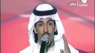 getlinkyoutube.com-تركي الميزاني - قصيدة الخليج