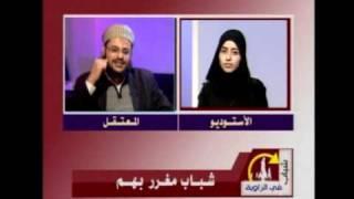 getlinkyoutube.com-احد الارهابيين الحوثيين يفضح الفكر الحوثي المنحرف2.mp4
