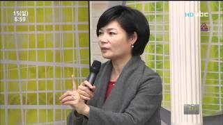 getlinkyoutube.com-TV특강  나를 세팅하라 김미경 강사 2012_4_15