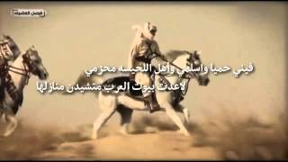getlinkyoutube.com-شيلة يابنت قومي والعبي .💕