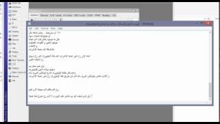 getlinkyoutube.com-Create PPPoE server on mikrotik