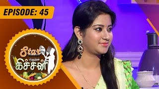 getlinkyoutube.com-Star Kitchen - | (21/08/2015) | Actress Sivaranjani Special Cooking - [Epi-45]