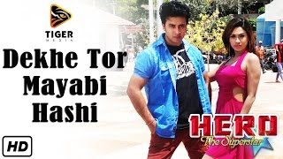 getlinkyoutube.com-Dekhe Tor Mayabi Hashi (HD Video Song)   Hero The Superstar (2014)   Shakib Khan & Bobby