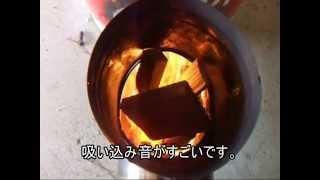 getlinkyoutube.com-ロケットストーブの紹介。暖房用に改造してみた。