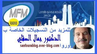 getlinkyoutube.com-حلقة الوصفات التجميلية للوجه و الشعر مع الدكتور جمال الصقلي ليوم الخميس 27/06/2013