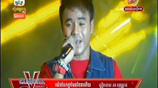 getlinkyoutube.com-Chhorn Sovannareach@Cambodia V Concert Live On RHM HDTV At SR Province 21-Nov-2015