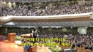 getlinkyoutube.com-테너 강신모, 소프라노 송경진 : 은혜아니면(조성은곡)