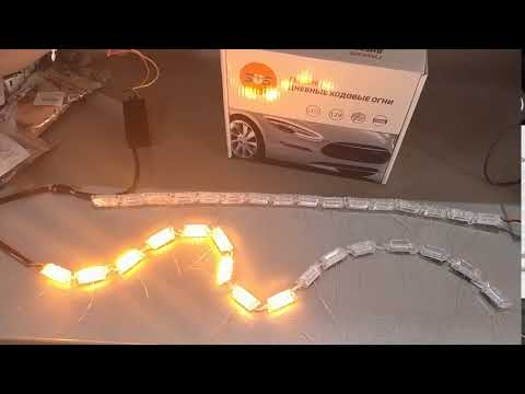 Дневные ходовые огни SVS Crystal Running Audi Style