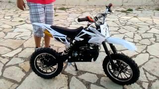 Greek moto cross 50cc 2015