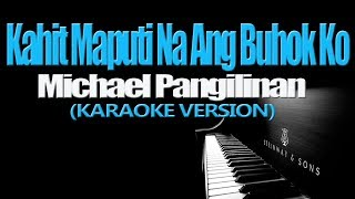 A Love So Beautiful-English Version (Karaoke) width=