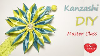 getlinkyoutube.com-Ukrainian Flower in Kanzashi style / Украинский Цветок Канзаши