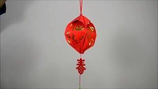 getlinkyoutube.com-D.I.Y Chinese New Year Lantern Tutorial 01 - Central Market Kuala Lumpur