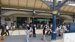 getlinkyoutube.com-舞浜駅の様子. Maihama Station.