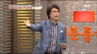 getlinkyoutube.com-3가지 성격유형 윤태익 교수 강의